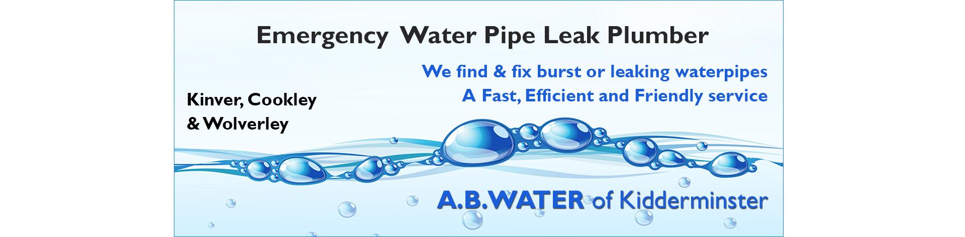 emergency-water-pipe-repairs-kinver