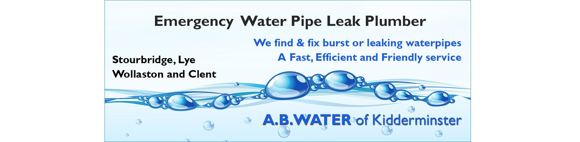 emergency-water-pipe-repairs-stourbridge