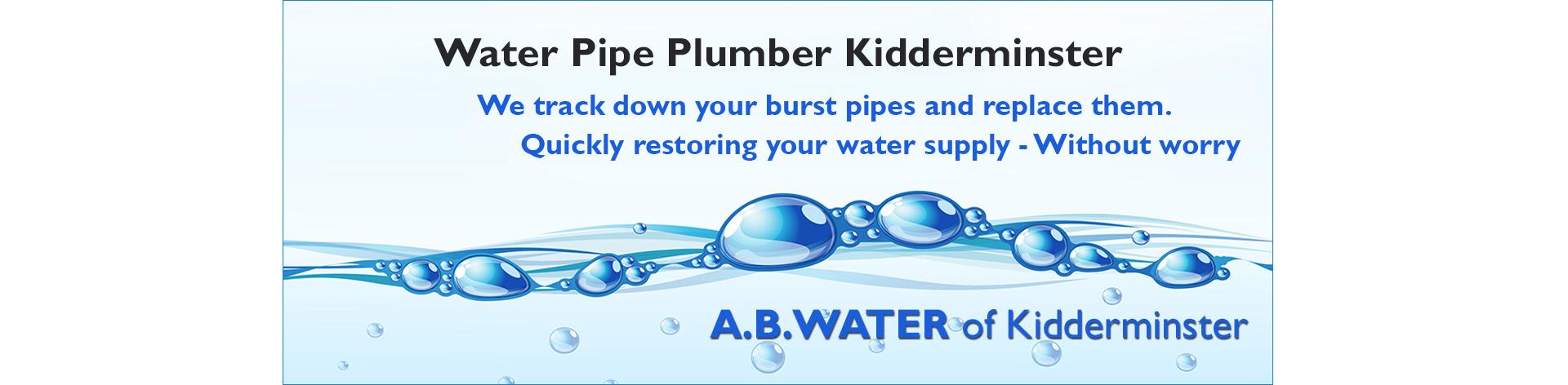 water-leak-plumber-kidderminster